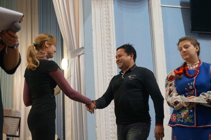 Криворожские волонтеры получили награды от губернатора Днепропетровщины (ФОТО), фото-7