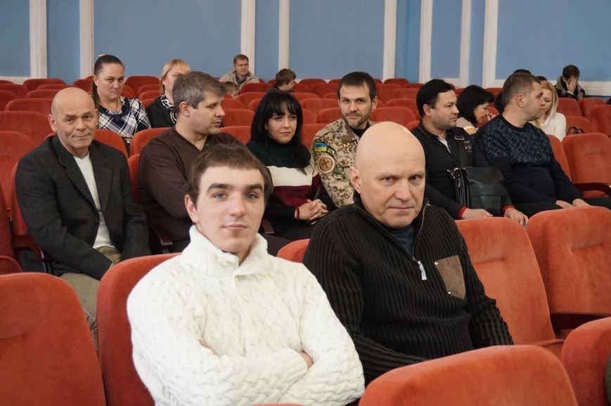 Криворожские волонтеры получили награды от губернатора Днепропетровщины (ФОТО), фото-1