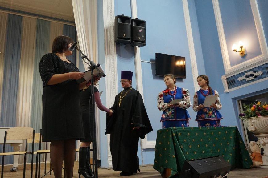 Криворожские волонтеры получили награды от губернатора Днепропетровщины (ФОТО), фото-5