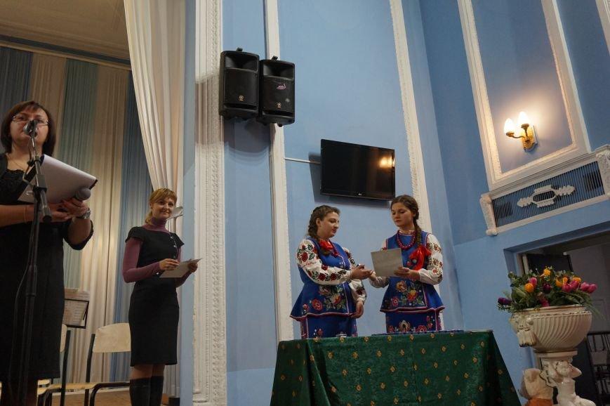 Криворожские волонтеры получили награды от губернатора Днепропетровщины (ФОТО), фото-6