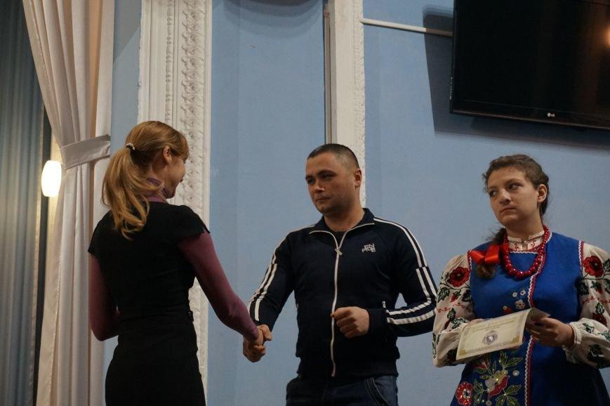Криворожские волонтеры получили награды от губернатора Днепропетровщины (ФОТО), фото-27