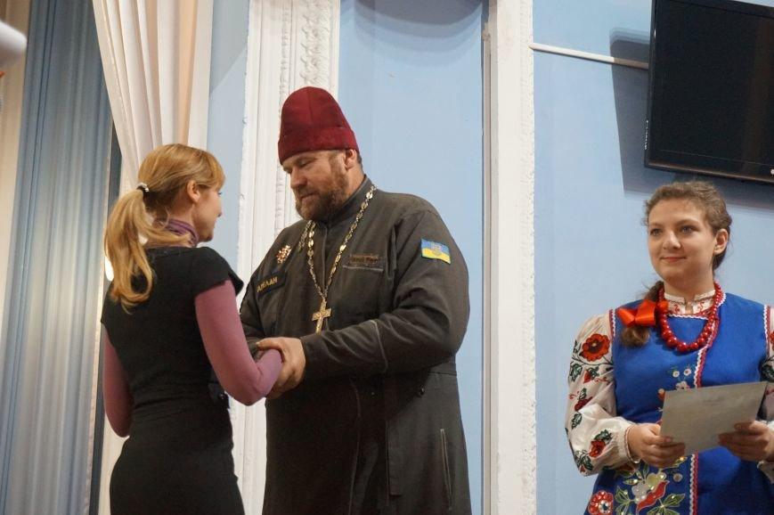 Криворожские волонтеры получили награды от губернатора Днепропетровщины (ФОТО), фото-13