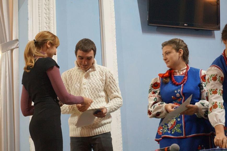 Криворожские волонтеры получили награды от губернатора Днепропетровщины (ФОТО), фото-23