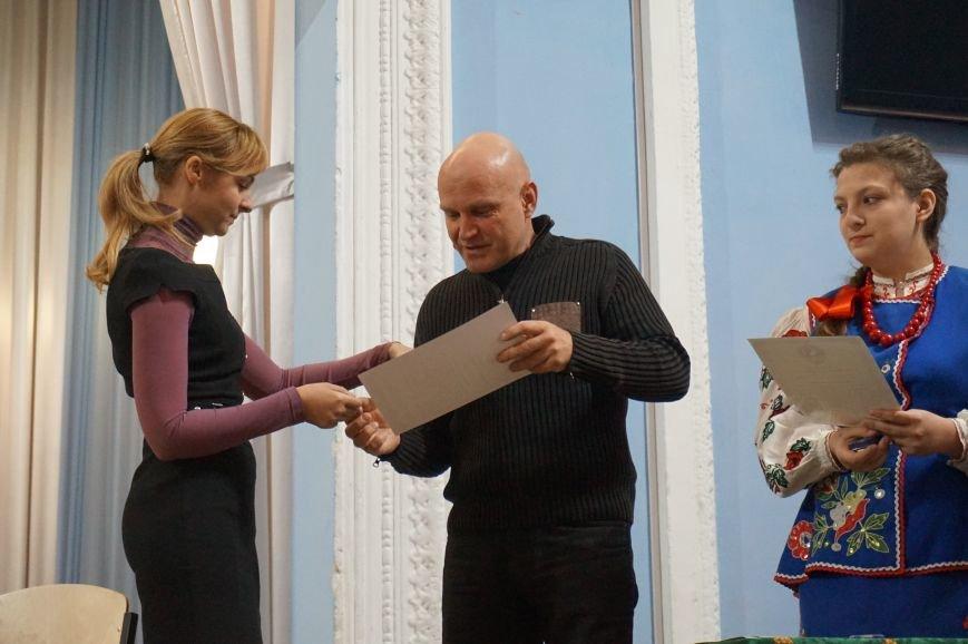 Криворожские волонтеры получили награды от губернатора Днепропетровщины (ФОТО), фото-11