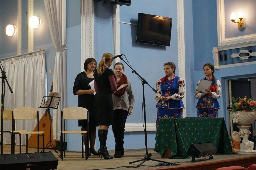Криворожские волонтеры получили награды от губернатора Днепропетровщины (ФОТО), фото-3