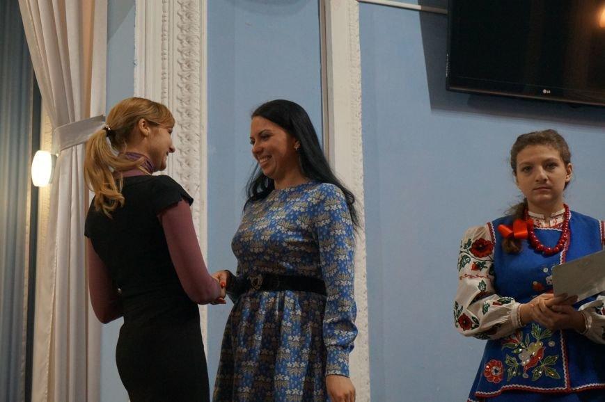 Криворожские волонтеры получили награды от губернатора Днепропетровщины (ФОТО), фото-24