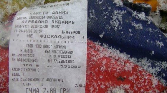 На Сумщине четыре грузовика незаконно выгрузили мусор со Львовской области (ФОТО, ВИДЕО), фото-1