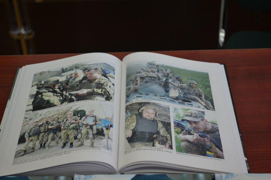 В Полтаве презентовали уникальную книгу об украинской армии, фото-1