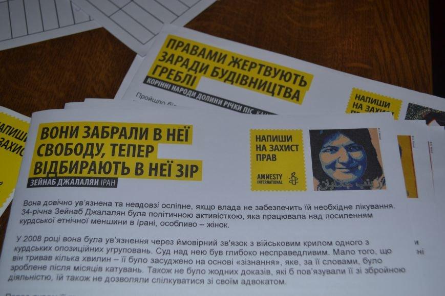 В Полтаве собирают подписи, чтобы освободить политзаключенных  в разных уголках мира, фото-2