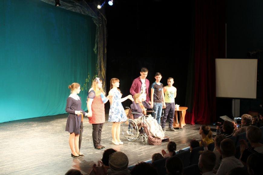 школа 16 фестиваль школьных театров