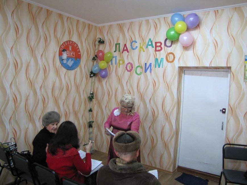 В Мелитополе открыли новое отделение терцентра (фото), фото-3