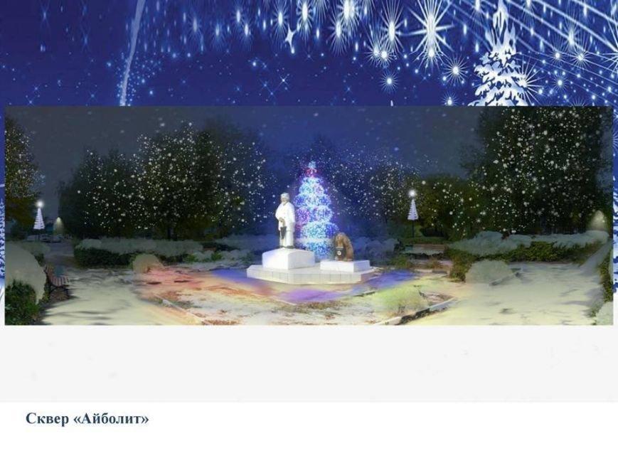На этой неделе Ульяновск полностью украсят к Новому году. ФОТО, фото-9