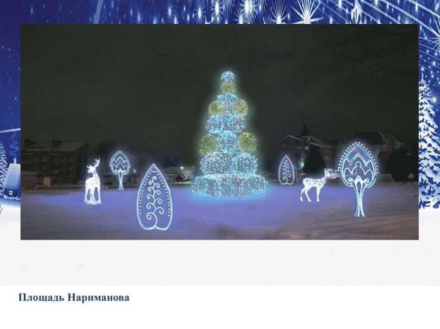На этой неделе Ульяновск полностью украсят к Новому году. ФОТО, фото-20