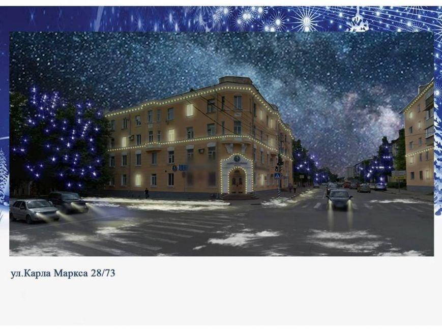 На этой неделе Ульяновск полностью украсят к Новому году. ФОТО, фото-4