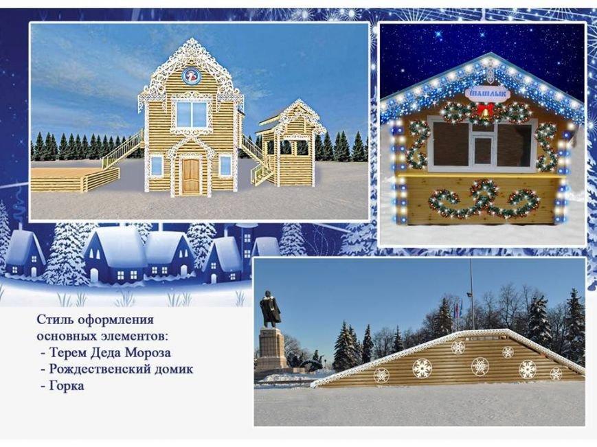 На этой неделе Ульяновск полностью украсят к Новому году. ФОТО, фото-8