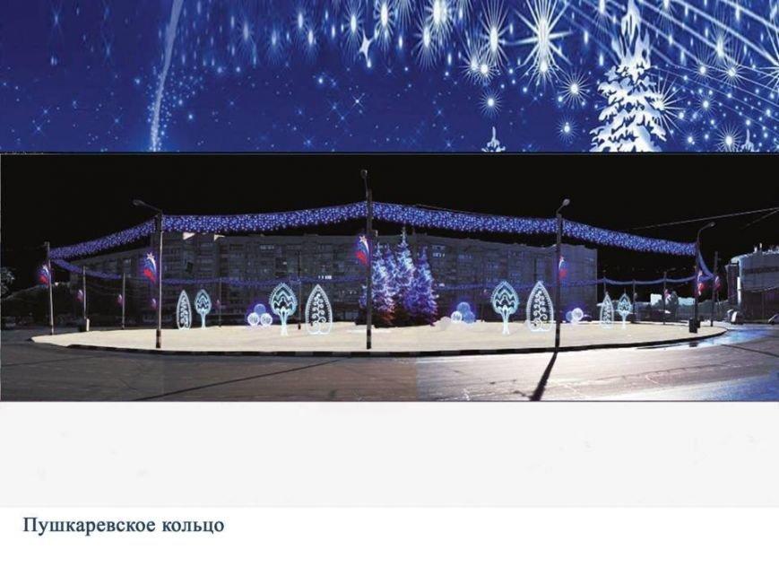 На этой неделе Ульяновск полностью украсят к Новому году. ФОТО, фото-19
