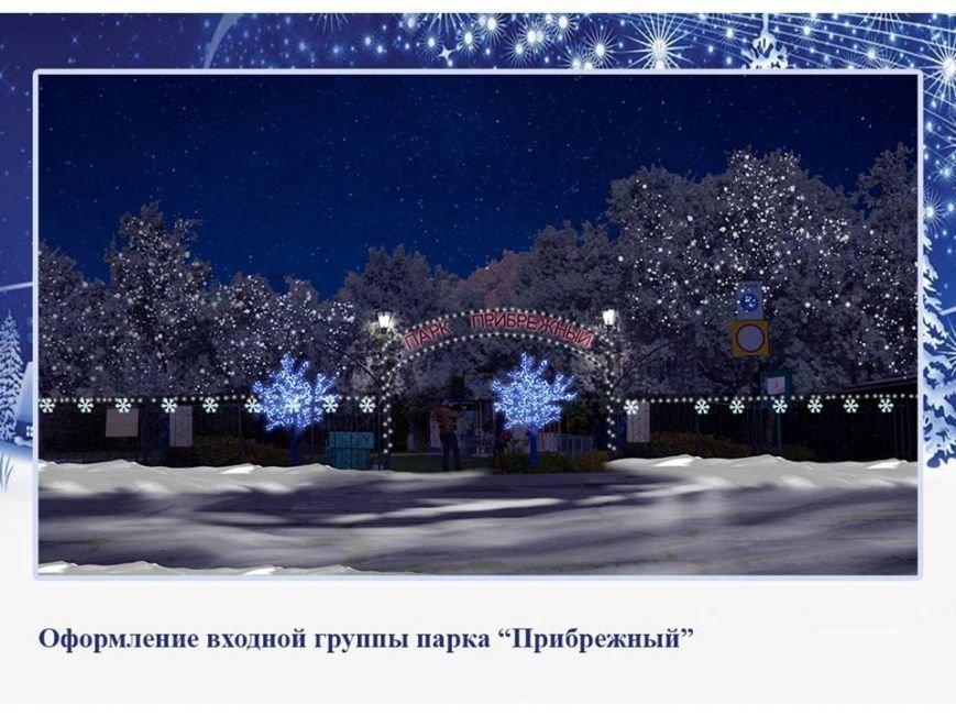 На этой неделе Ульяновск полностью украсят к Новому году. ФОТО, фото-11