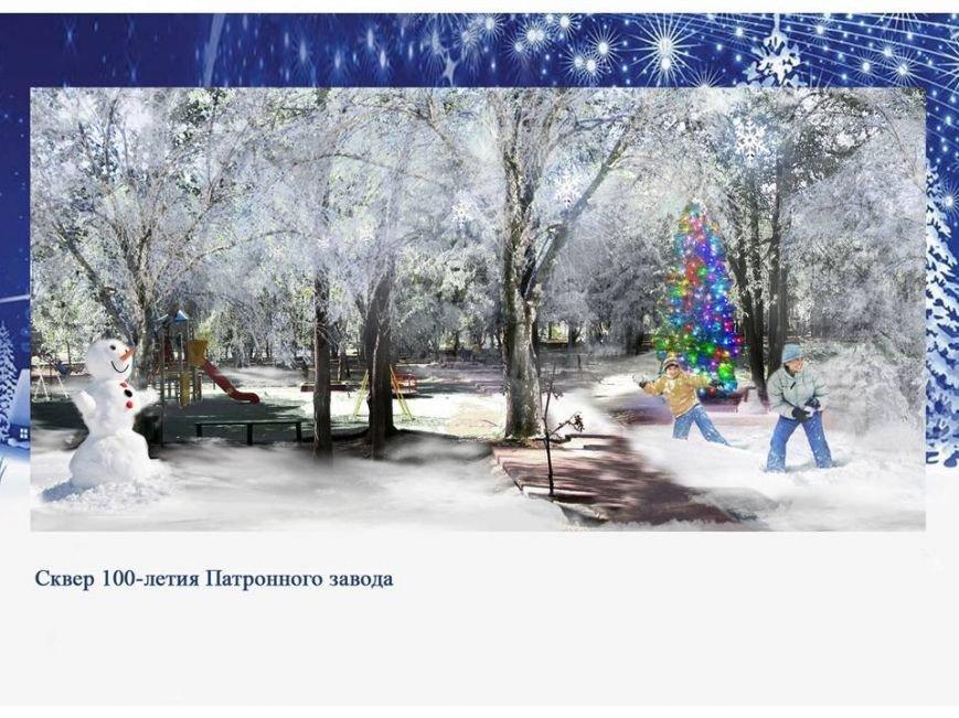 На этой неделе Ульяновск полностью украсят к Новому году. ФОТО, фото-2