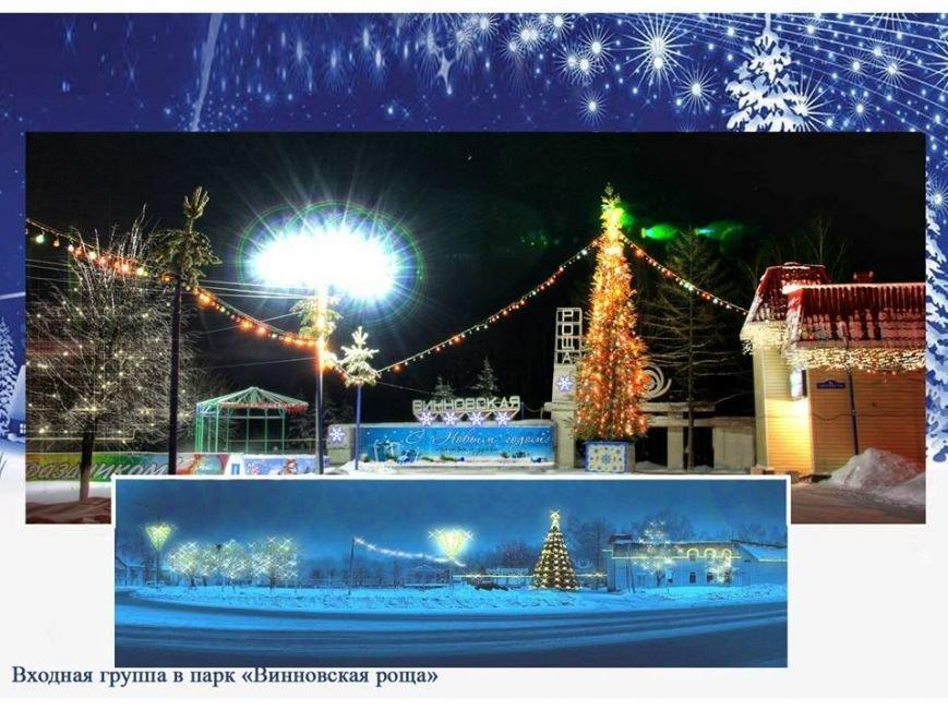 На этой неделе Ульяновск полностью украсят к Новому году. ФОТО, фото-6