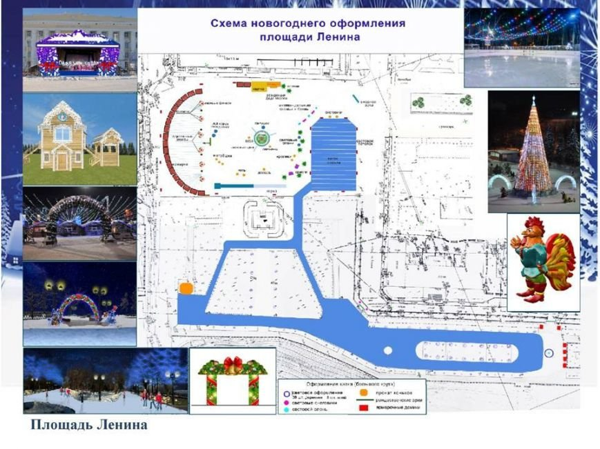 На этой неделе Ульяновск полностью украсят к Новому году. ФОТО, фото-10