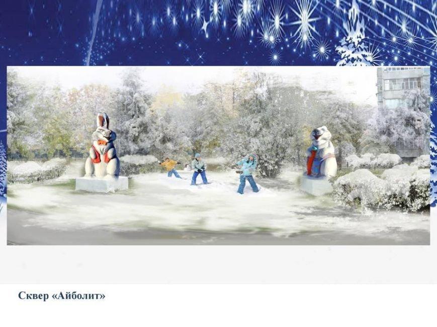 На этой неделе Ульяновск полностью украсят к Новому году. ФОТО, фото-12