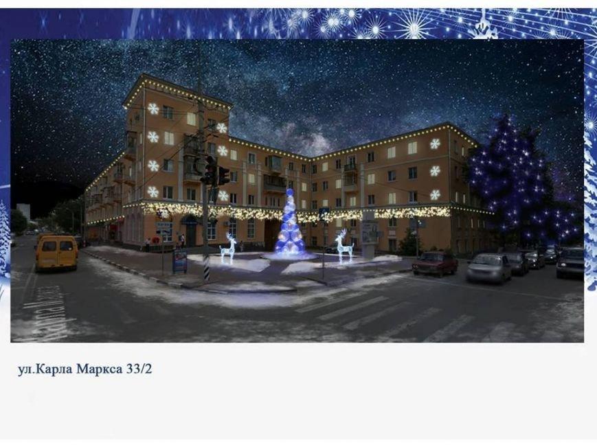 На этой неделе Ульяновск полностью украсят к Новому году. ФОТО, фото-13