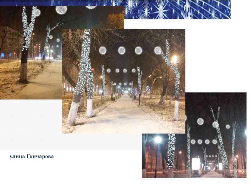 На этой неделе Ульяновск полностью украсят к Новому году. ФОТО, фото-18