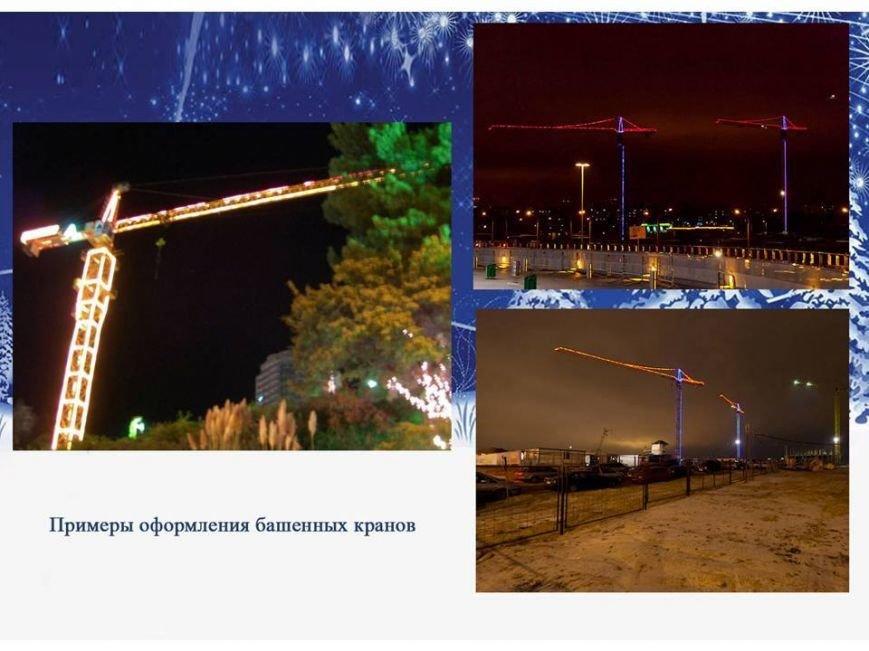 На этой неделе Ульяновск полностью украсят к Новому году. ФОТО, фото-7
