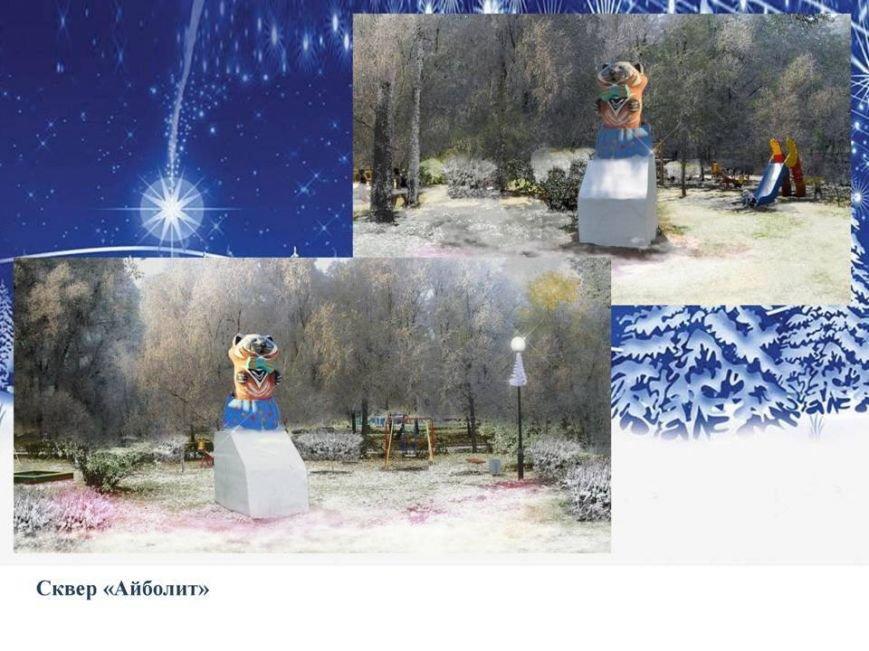 На этой неделе Ульяновск полностью украсят к Новому году. ФОТО, фото-1
