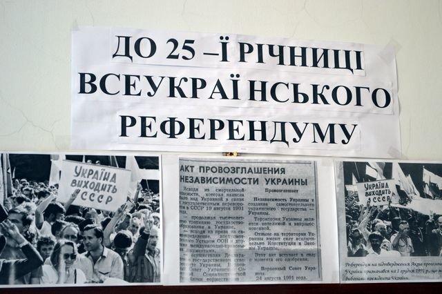 В Добропольском горсовете открыта выставка к годовщине Всеукраинского Референдума, фото-1