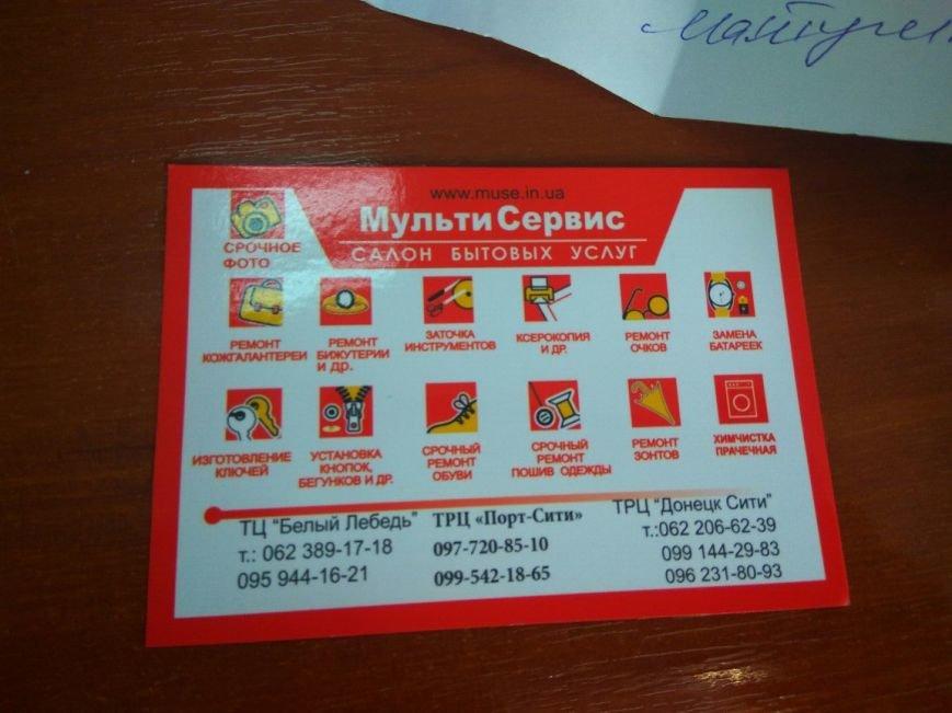 В Мариуполе клиентке химчистки рассказали о татаро-монгольском иге и отказали в обслуживании (ФОТО), фото-2