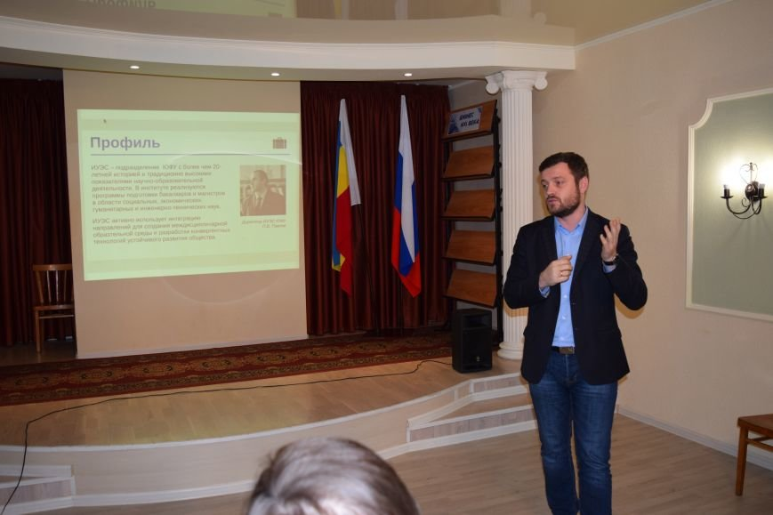 Новошахтинские старшеклассники посетили выставку 3D моделирования, фото-1