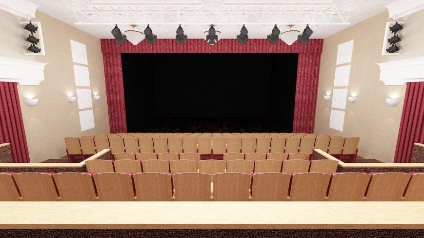 театр зал