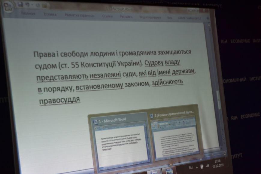 Правозащитники и активисты обсудили, как соблюдаются права человека в Кривом Роге (ФОТО), фото-5