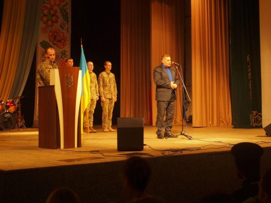 У Полтаві відбулося свято до Дня захисників України, фото-1