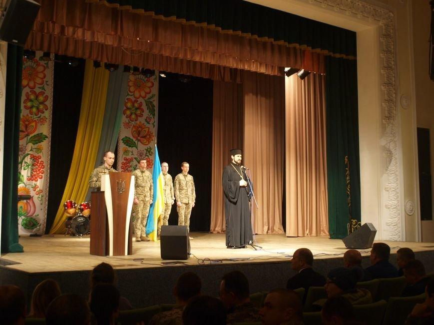 У Полтаві відбулося свято до Дня захисників України, фото-3