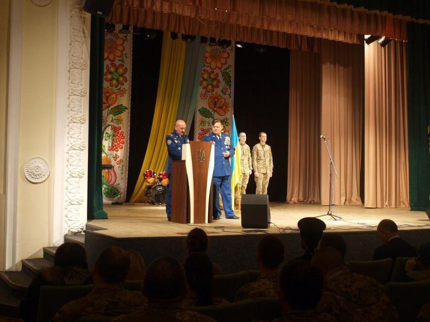 У Полтаві відбулося свято до Дня захисників України, фото-2