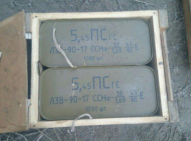 В Донецкой области нашли тайник с десятью тысячами патронами (ФОТО), фото-1