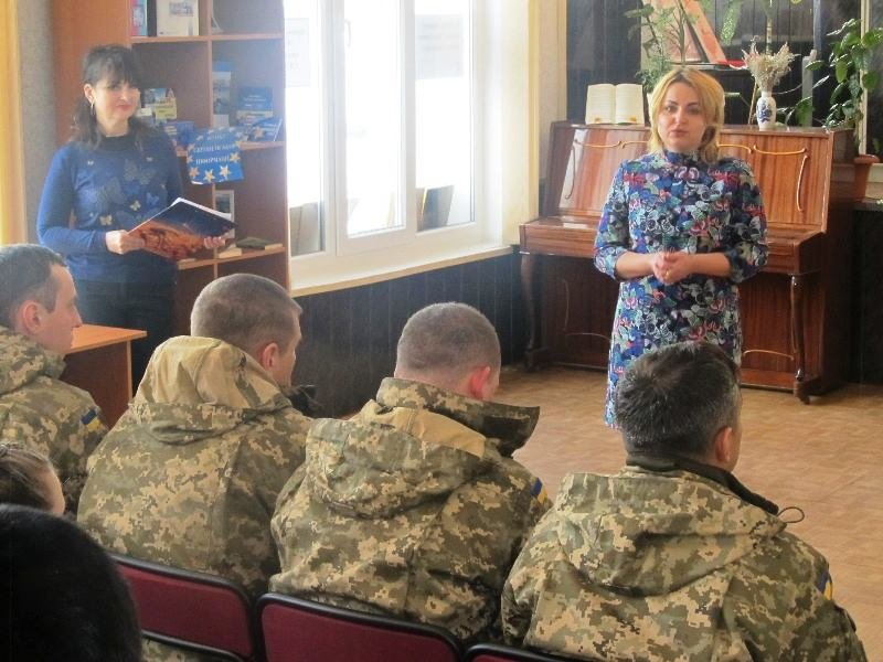 Украинским военным подарили концерт и обереги (фото), фото-1