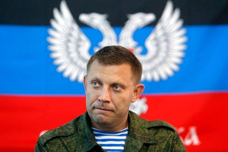 Бойовик Захарченко заявив, що хоче завоювати Британію: відео, фото-1