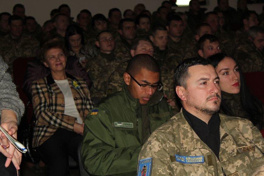 В Мариуполе военных поздравили с Днем ВСУ (ФОТО), фото-1