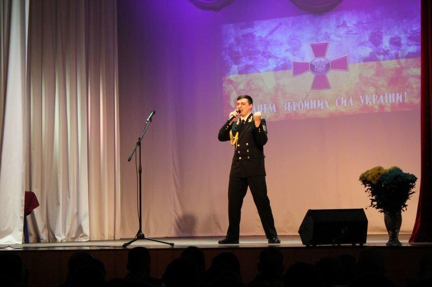 В Мариуполе военных поздравили с Днем ВСУ (ФОТО), фото-11