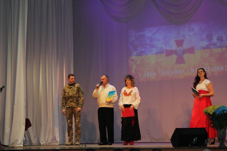 В Мариуполе военных поздравили с Днем ВСУ (ФОТО), фото-14