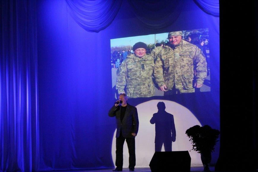 В Мариуполе военных поздравили с Днем ВСУ (ФОТО), фото-10