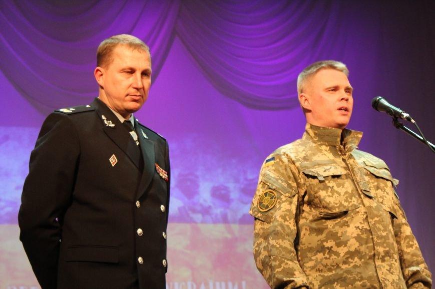 В Мариуполе военных поздравили с Днем ВСУ (ФОТО), фото-3