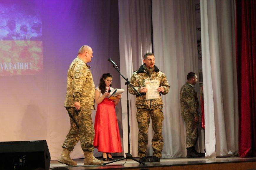 В Мариуполе военных поздравили с Днем ВСУ (ФОТО), фото-5