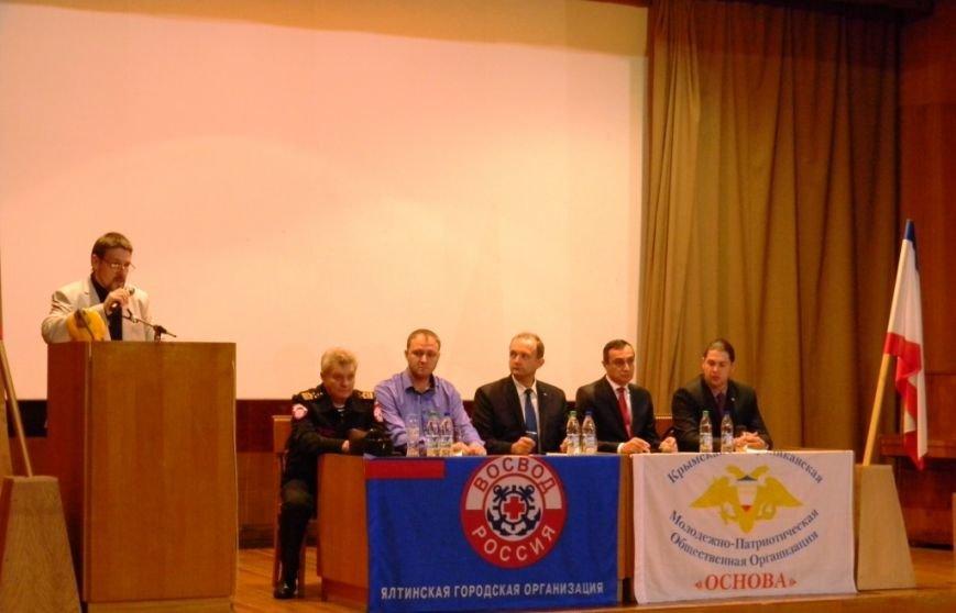 В ялтинском санатории «Дюльбер» провели детский семинар по спасательной и военно-морской подготовке, фото-2