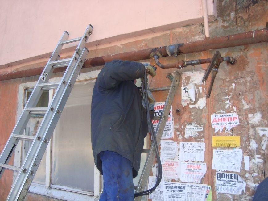 В Покровске коммунальщики по неосторожности оставили без газа 3 жилых дома. Когда восстановят газоснабжение?, фото-3