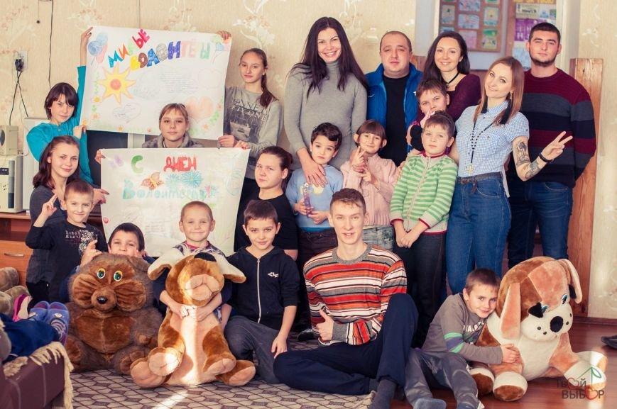 Воспитанники детских приютов нуждаются в медикаментах и витаминах, фото-4
