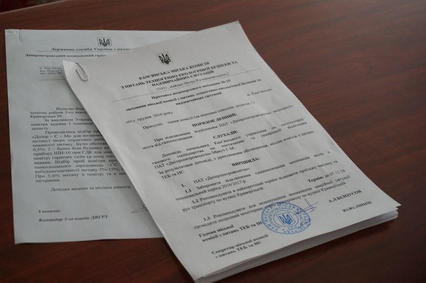 """""""От отчаяния мы готовы перекрыть дорогу"""", – жители Романково, фото-5"""